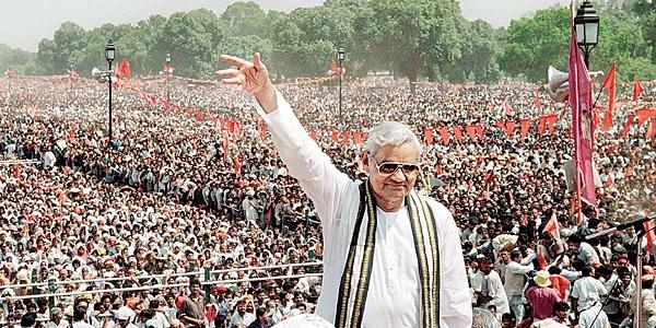 Atal Bihari Vajpayee Important Interesting Facts in Hindi