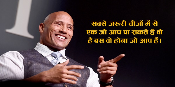 Dwayne The Rock Johnson Thoughts in Hindi