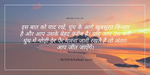 Florence Chadwick Success Story in Hindi