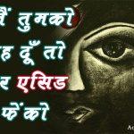 Hindi Poem On Women Nari Par Kavita