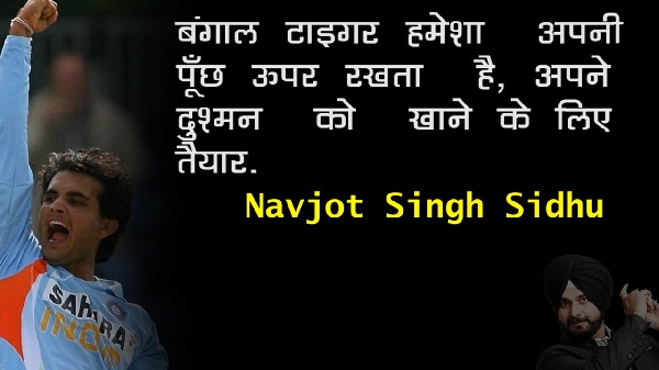 Saurav Ganguly Biography