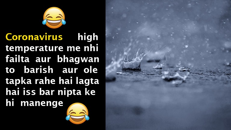 Corona Virus Memes in Hindi