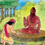 Hindi Story on Sacrifice त्याग पर कहानी