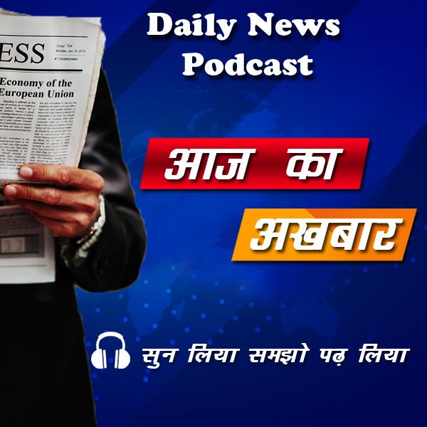 Khabri App